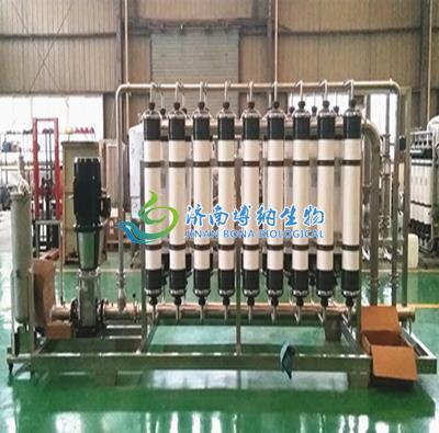 博纳生产中药凉茶膜过滤设备